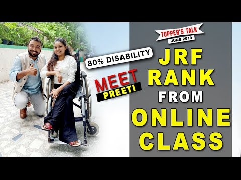 JRF In First Attempt ! 80% Physical Disability ! Her Father Made It Possible. Know Her Story