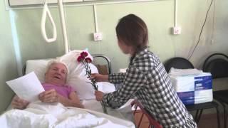 70 летие Победы Госпиталь для ветеранов войн №2.