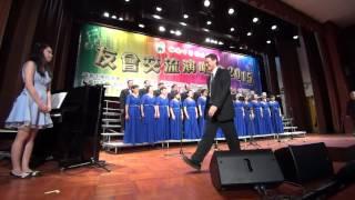 友會交流演唱會2015 - 勞工子弟中學校友會