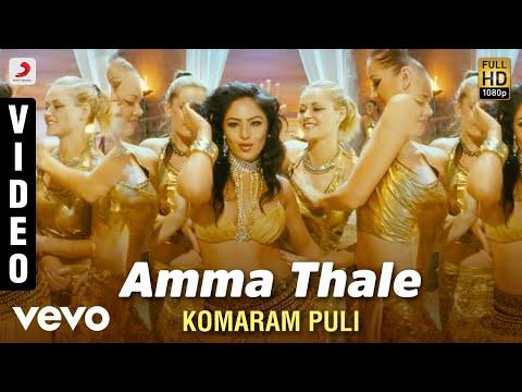 Komaram Puli - Amma Thale Video | A.R. Rahman | Pawan Kalyan