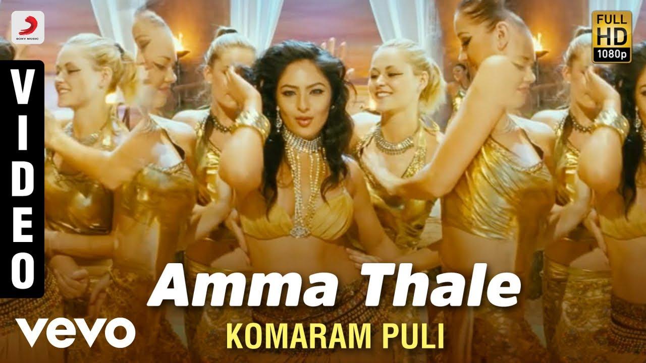 Download Komaram Puli - Amma Thale Video   A.R. Rahman   Pawan Kalyan