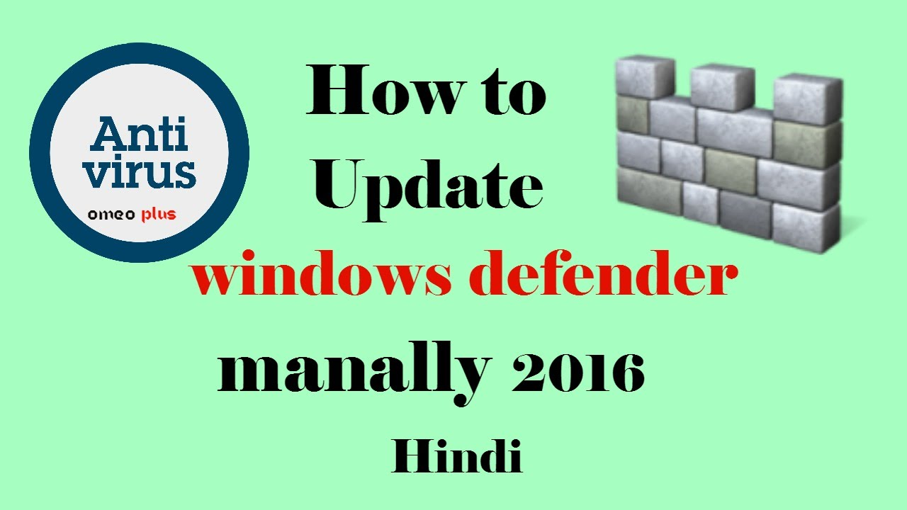 Manualy updating windows defender