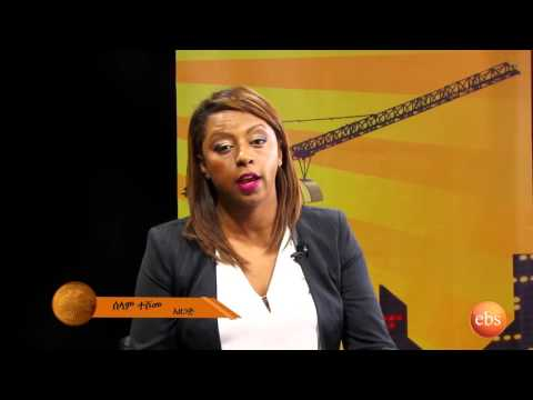 Interview with Ato Kebour Ghenna - Investors Cafe   TV Show