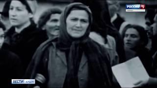 ВестиКрым.рф// В Крыму грабят массовое захоронение времен войны