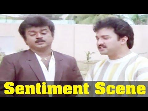 Rajanadai Movie : Suresh, And Vijayakanth, Sentiment  Scene