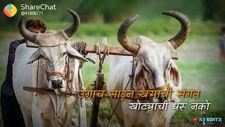 Devak Kalji re | Honara hotala janara jatala | new marathi whatsapp status vedio