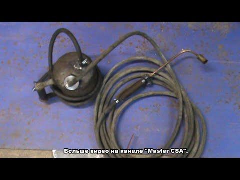 бензиновая горелка ч.2/ Gasoline Burner Part.2