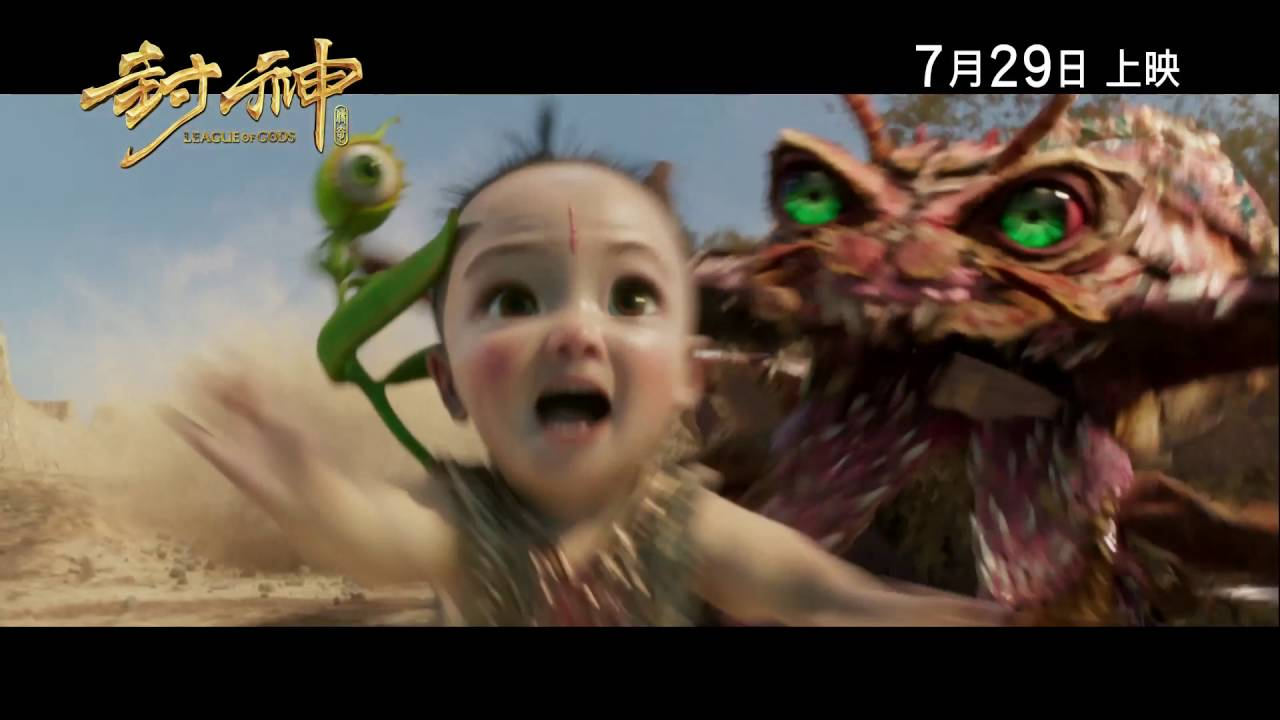 Film review: League of Gods – the only thing special is the effects