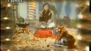 Shiv Vivah Part 4 - N A R E N D R A  C H A N C H A L