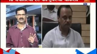Mumbai: Inquiry On Pankaja Munde 7th july 2015
