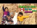 Canada to India Trip | Memories