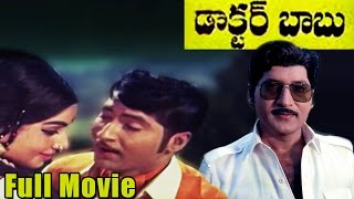 Doctor Babu Telugu Full Length Movie || Shoban Babu || MovieTimeCinema