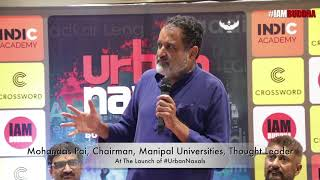 Mohandas Pai's Book Launch Speech at Crossword Bangalore