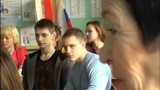 Открытый урок по истории в средней школе №5 г. Алексина