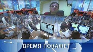 США: голос России. Время покажет. Выпуск от09.11.2017