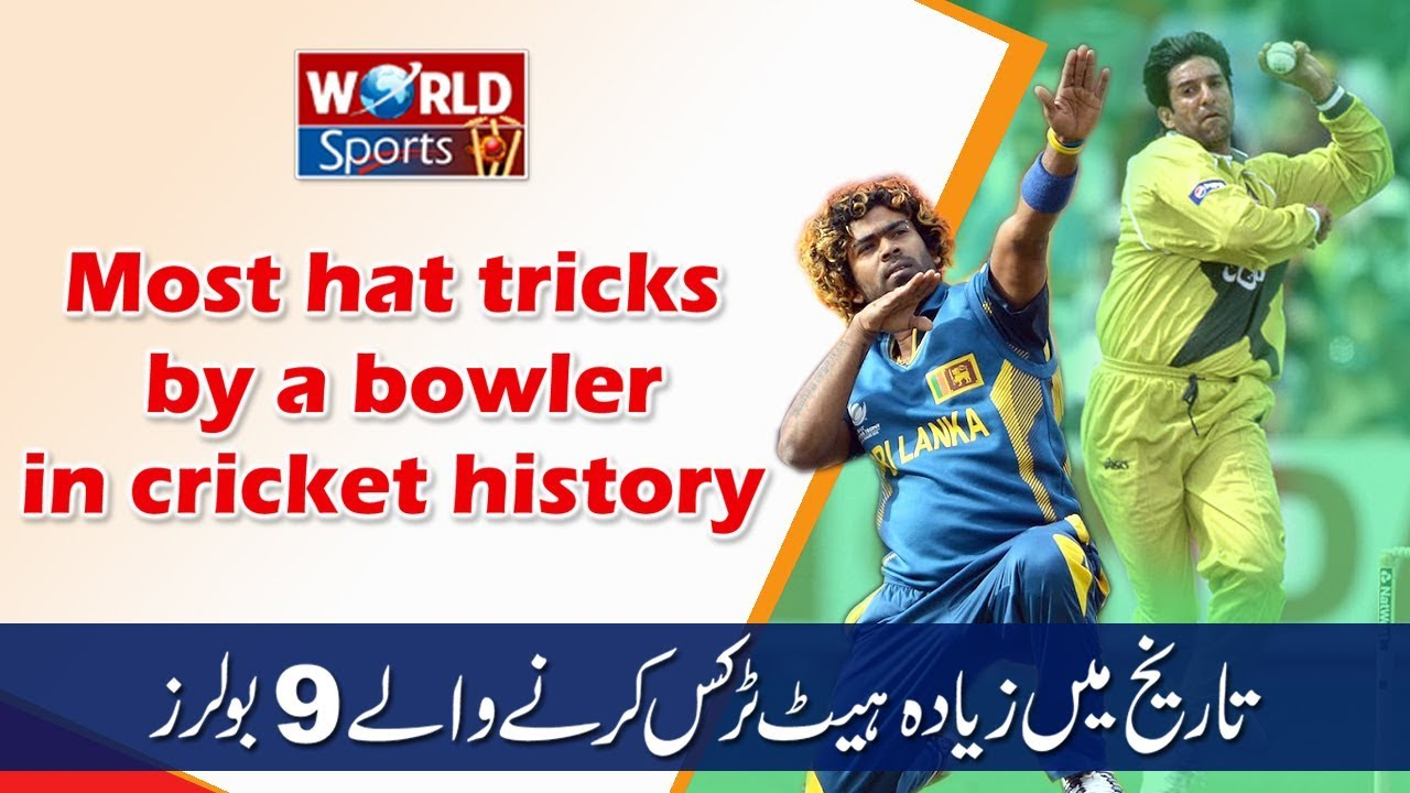 Most Hat Tricks By A Bowler In Cricket History Most Hat Tricks In All Formats Youtube