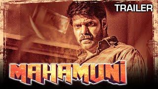 Mahamuni (Magamuni) 2021 Official Trailer ហិណ្ឌូ Dubbed | អារីយ៉ា Indhuja Ravichandran, Mahima Nambiar