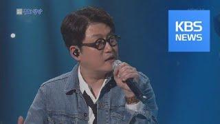[문화광장] '시티팝 원조' 김현철, 13년 만에 정규…