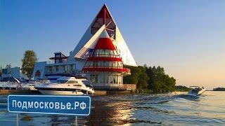 видео Отдых в Подмосковье. Санатории и дома отдыха по Дмитровскому шоссе