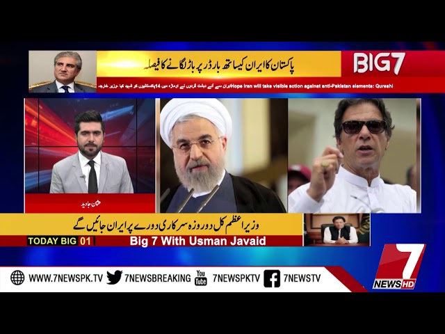 BIG 7 20 April 2019 | 7 News Official |
