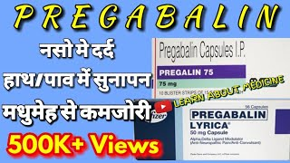 PREGABALIN Tablet/Capsule (हिन्दी में) use in detail, side effects ALL ABOUT MEDICINE