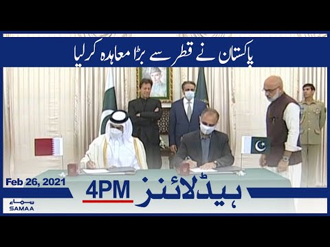 Pakistan and Qatar big agreement