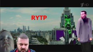 Правильная реклама 4 | RYTP без мата