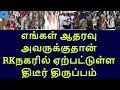 rk nagar election turning pointtamilnadu political newslive news tamil
