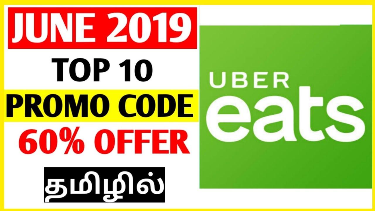 Promo Code Cabify