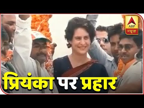 OROP eans 'Only Rahul, Only Priyanka': BJP Chief Amit Shah | ABP News