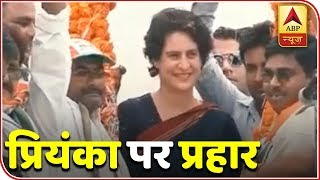 OROP eans \'Only Rahul, Only Priyanka\': BJP Chief Amit Shah | ABP News