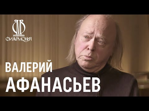 Интервью с Валерием Афанасьевым // Interview with Valery Afanassiev (with subs)