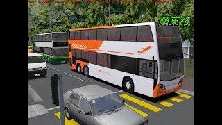 Omsi 2 tour (1405) LWB E33 (partial)  機場 - 屯門市中心 (沒有部分北大嶼山公路) Airport - Tuen Mun @ ADL E50D