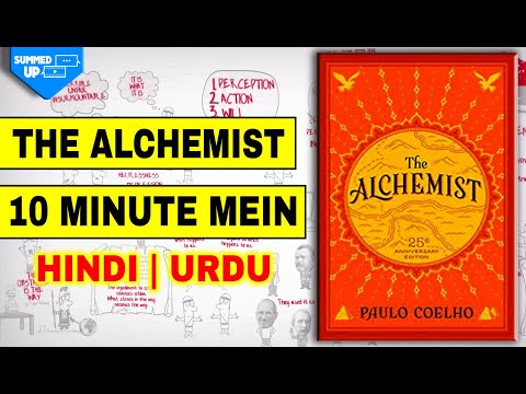 The Alchemist Hindi Book Summary | Follow Your Dreams (Today!) | Summed Up