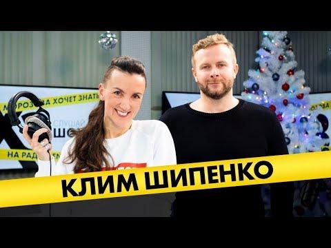 Клим Шипенко (режиссёр): про порно в «Тексте», ляпы в «Холопе» и практику в Голливуде
