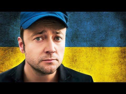 Czesław Mozil - Ukrainian Debut 🇺🇦  [Kult America]