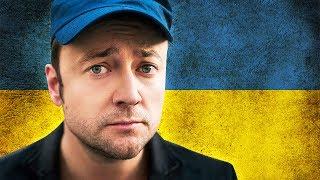 Czesław Mozil - Ukrainian Debut   [Kult America]