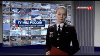 Криминальная Сводка по Волгоградской Области   Криминальные Новости