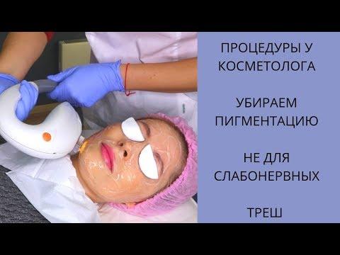 ФОТООМОЛОЖЕНИЕ/ ВИДЕО ОТЧЁТ