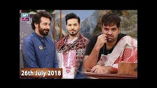 Salam Zindagi With Faysal Qureshi -  Ayaz Samoo & Aadi Adeal Amjad - 26th July 2018