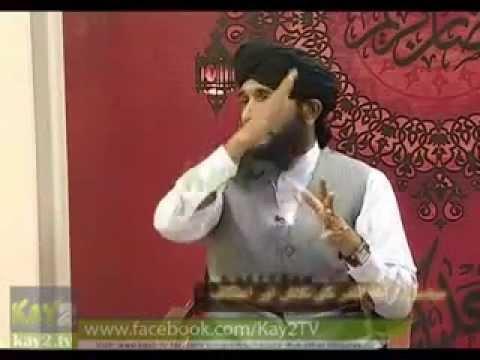 Lailtul-Qadar ki Fazeelat..Mufti Muhammad Hanif Qureshi.20-07-2014.on Hazara K-2 Tv.p3