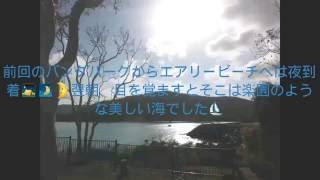 オーストラリア☆旅☆エアリービーチ(ホワイトヘブンビーチ)☆てぃんてぃん...