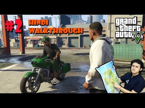 GTA 5 (PS4) Hindi Gaming Walkthrough Part 2 - Repossession / Complications