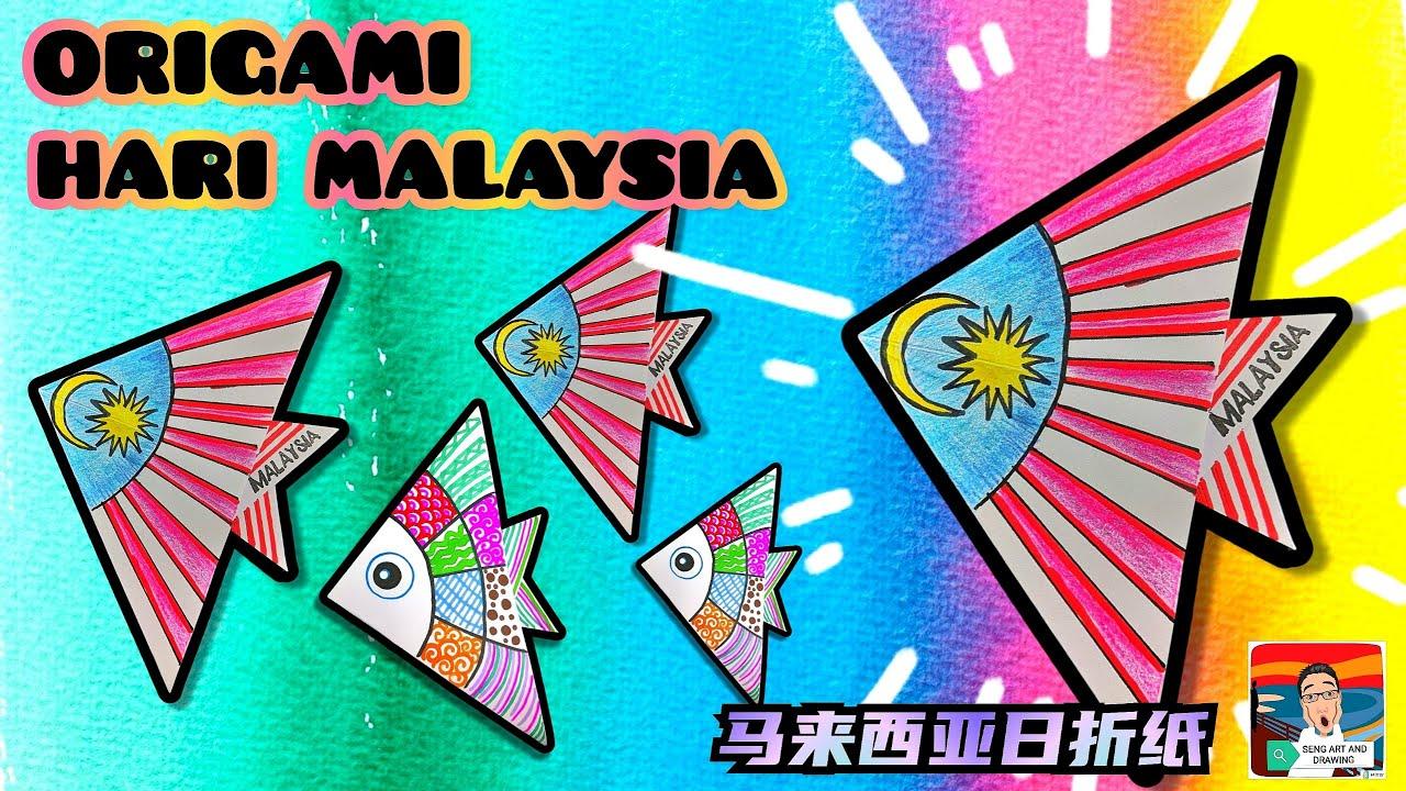 ORIGAMI HARI MALAYSIA 🇲🇾 马来西亚日折纸 🇲🇾 ORIGAMI MALAYSIA DAY