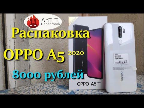 Oppo A5 2020 Распаковка