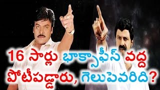 Balakrishna And Chiranjeevi Movies Fight At The Box Office | Khaidi No.150 | Gautamiputra Satakarni