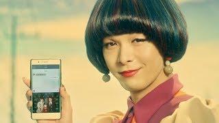 俳優の中村倫也が、着せ替えキーボードアプリ「Simeji」の新TVCMに挑戦...