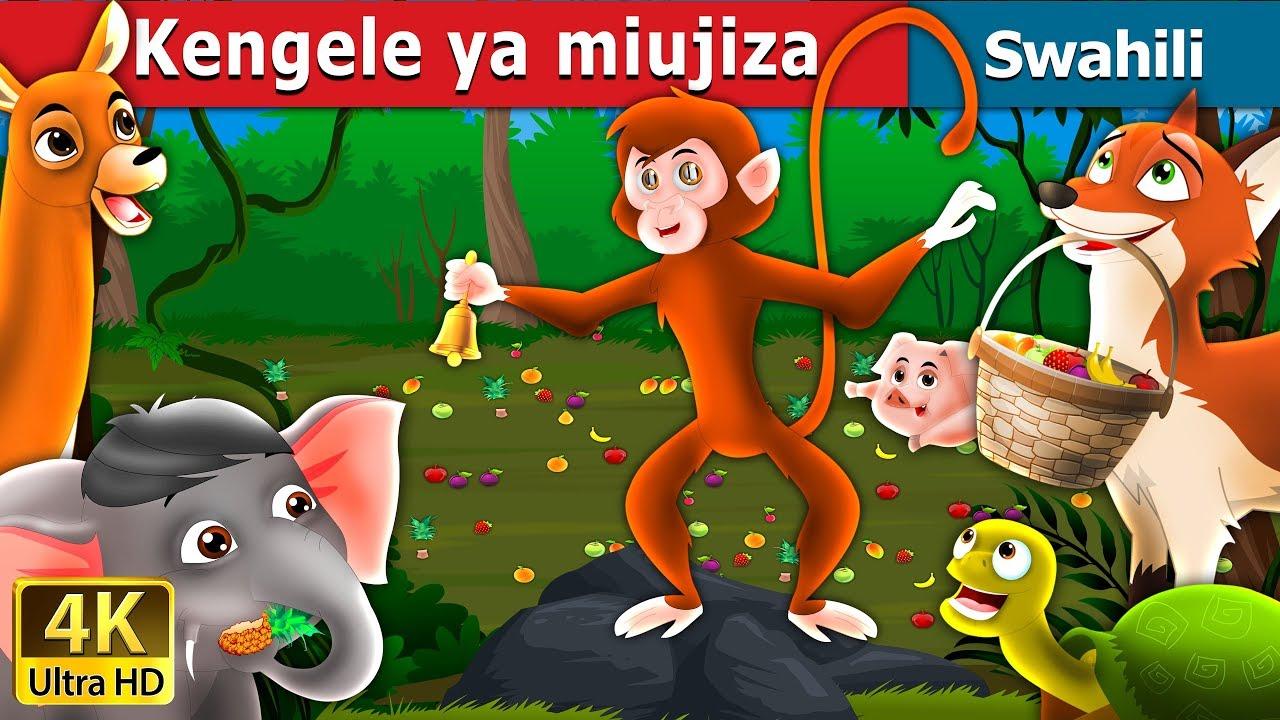 Download Kengele ya miujiza | Hadithi za Kiswahili | Swahili Fairy Tales