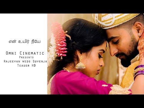 Rajeevan + Suvenja  Wedding Teaser HD