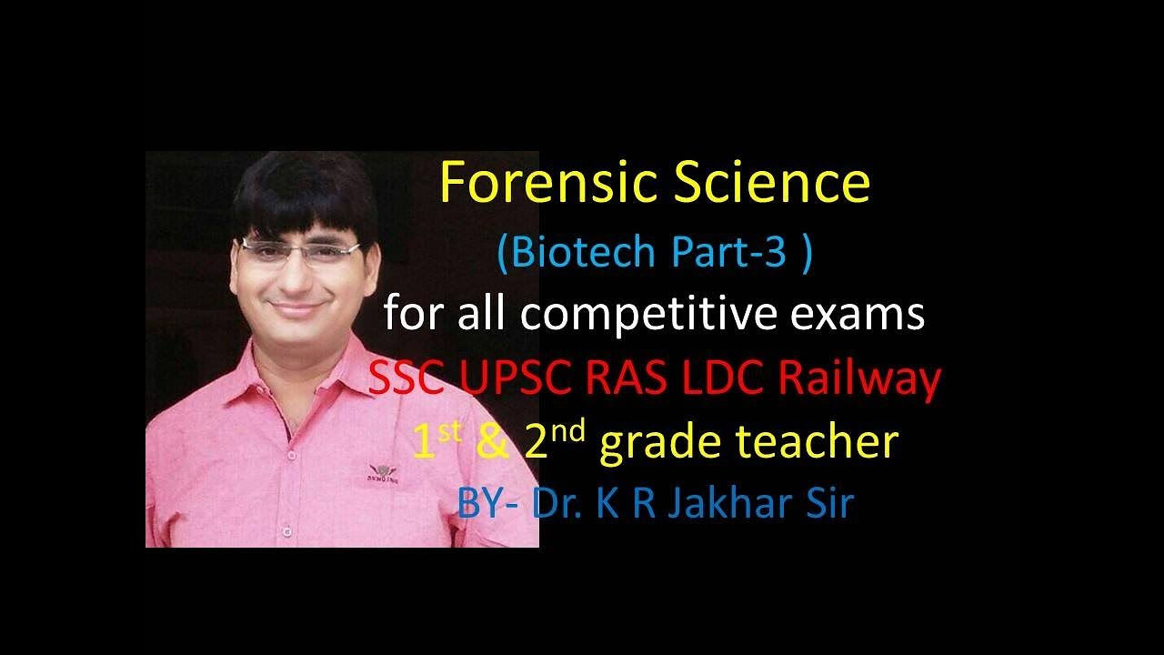 Biotechnology ज व प र द य ग क Part 4 For Upsc Ras Ssc Ldc Hm Teacher Other Competitive Exams Youtube
